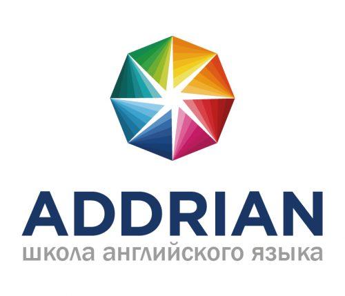 Аддриан