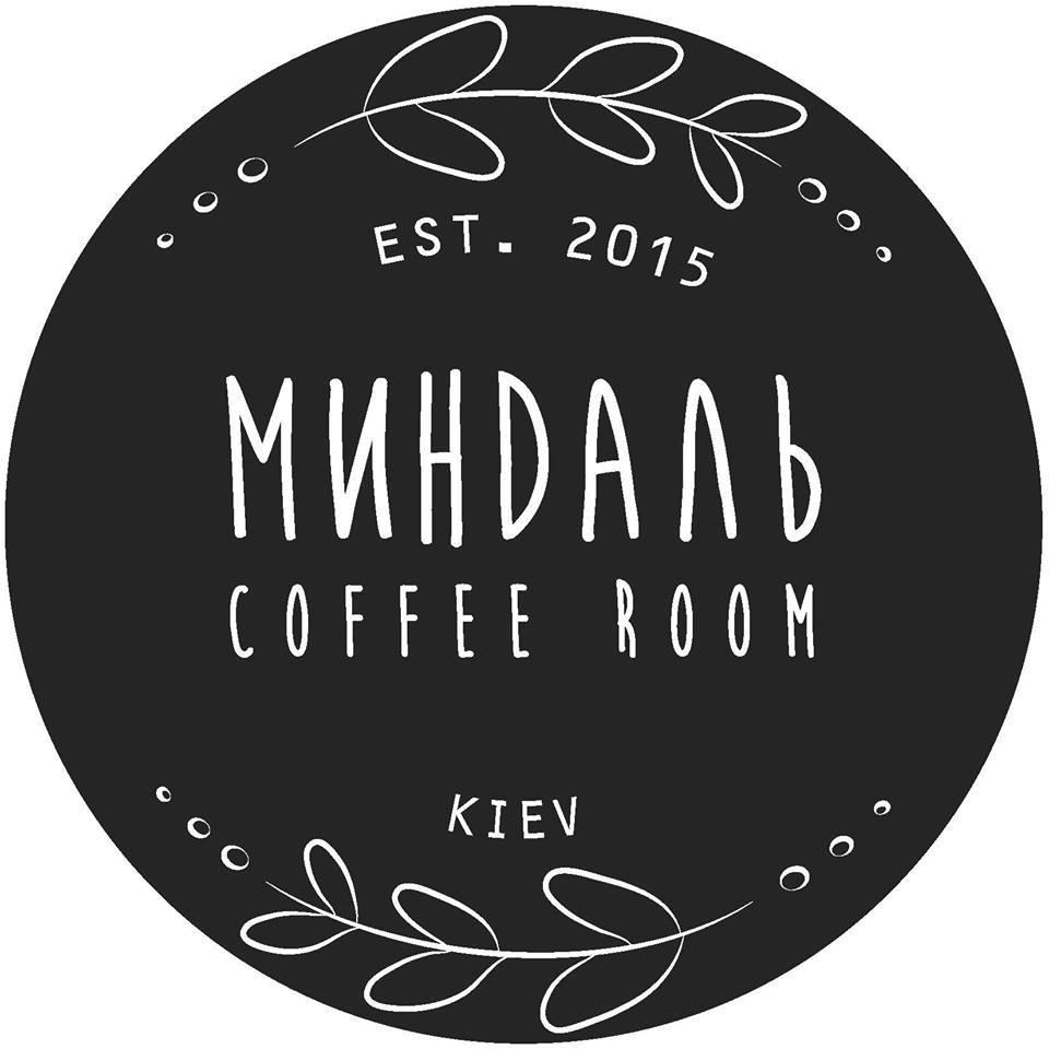 Миндаль coffee room