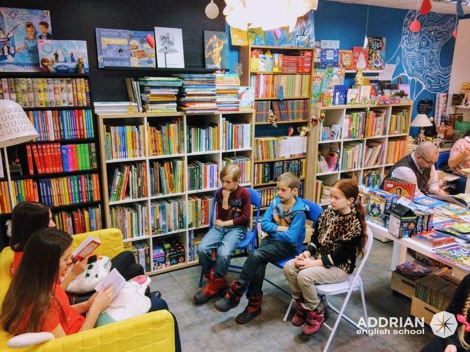 Чтение в Букашках