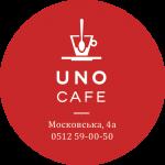 unocafe_logo